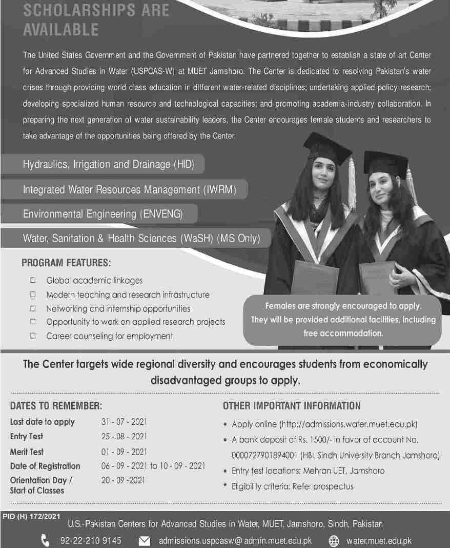 admission announcement of Mehran University Of Engineering & Technology