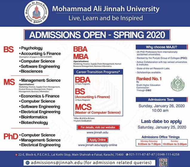admission announcement of Muhammad Ali Jinnah University