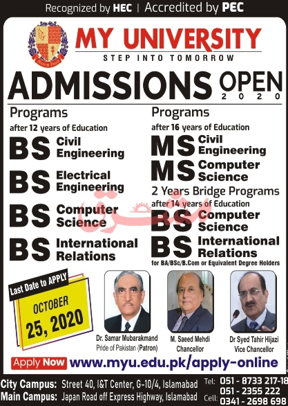 admission announcement of Muslim Youth University