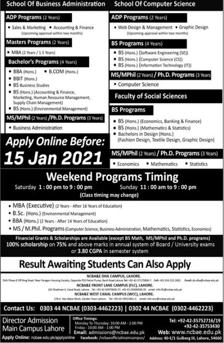 admission announcement of National College Of Business Administration And Economics, Lahore