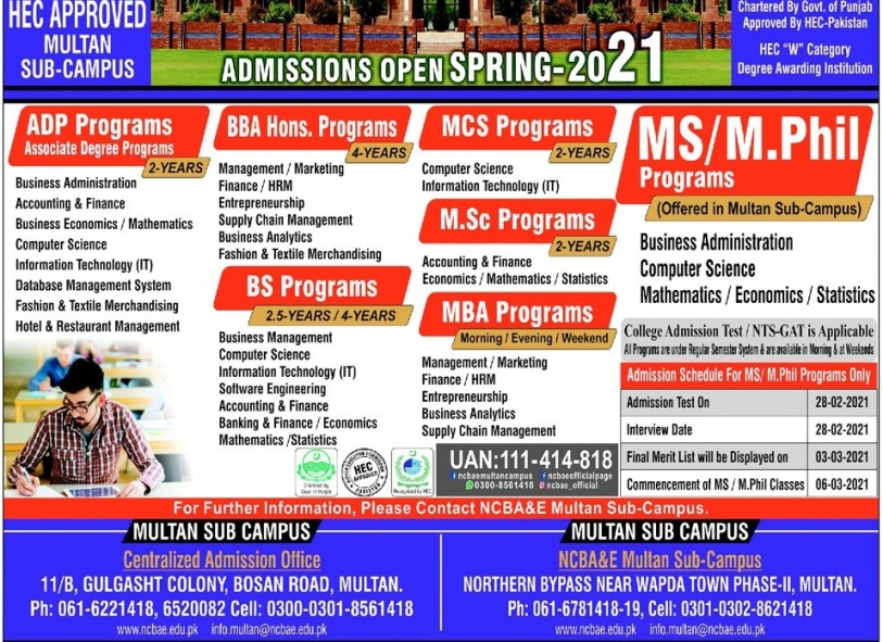 admission announcement of National College Of Business Administration And Economics ( Multan Campus )