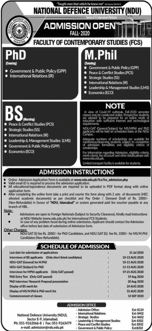 admission announcement of National Defence University