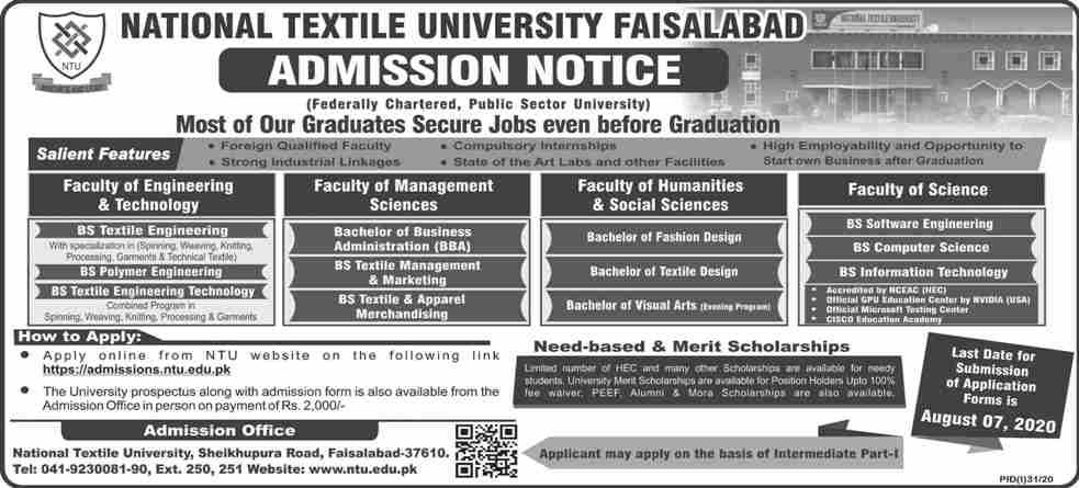 admission announcement of National Textile University