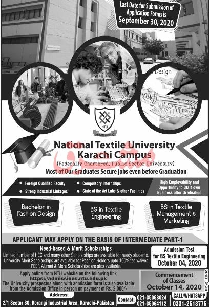 admission announcement of National Textile University Faisalabad, Sub Campus