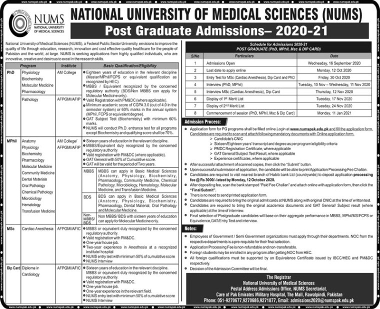 admission announcement of Army Medical College / Cmh
