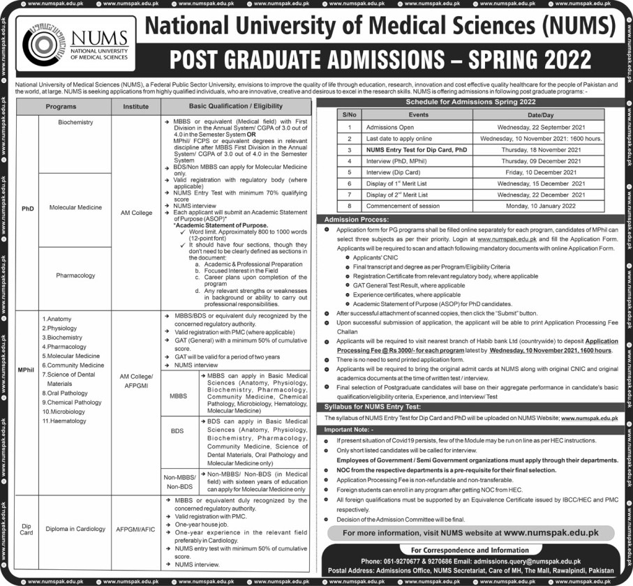 admission announcement of National University Of Medical Sciences