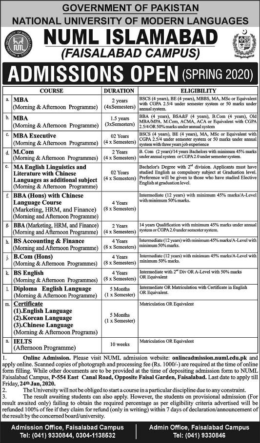 admission announcement of National University Of Modern Languages ( Faisalabad Campus )