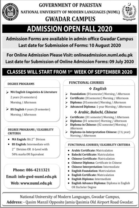 admission announcement of National University Of Modern Languages, Gwadar Campus
