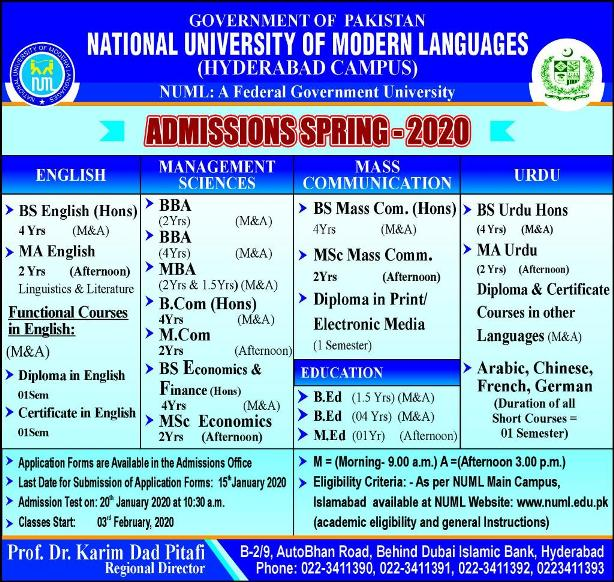 admission announcement of National University Of Modern Languages ( Hyderabad Campus )
