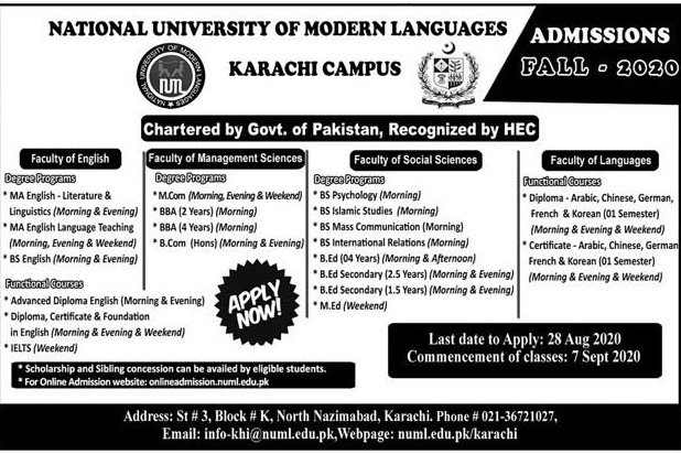 admission announcement of National University Of Modern Languages ( Karachi Campus )