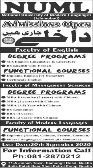 admission announcement of National University Of Modern Languages ( Quetta Campus )