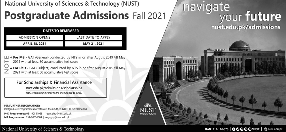 admission announcement of National University Of Science & Technology