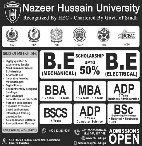 admission announcement of Nazir Hussain University