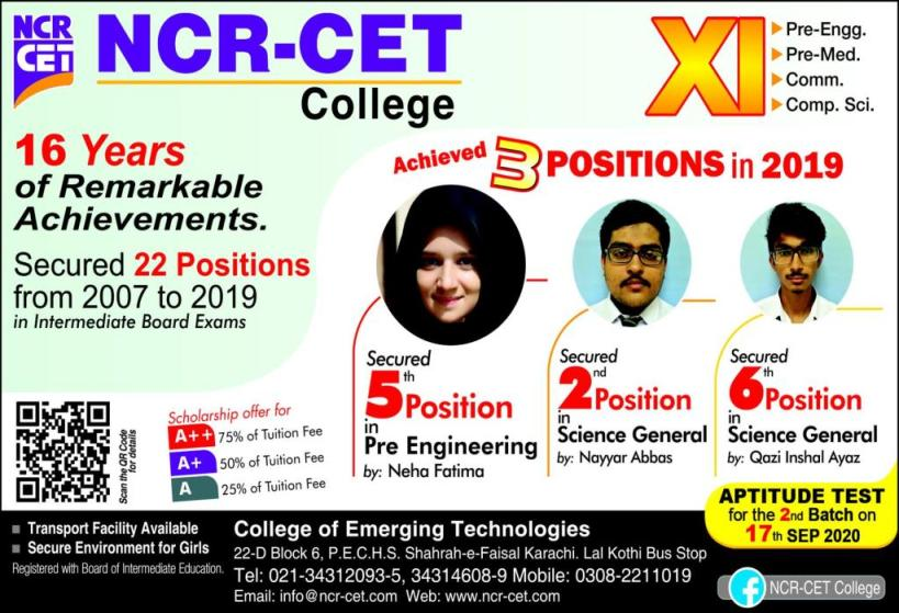 admission announcement of Ncr-cet College Of Emerging Technologies