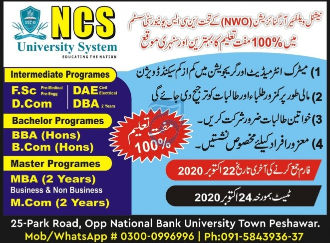 admission announcement of Ncs Education System