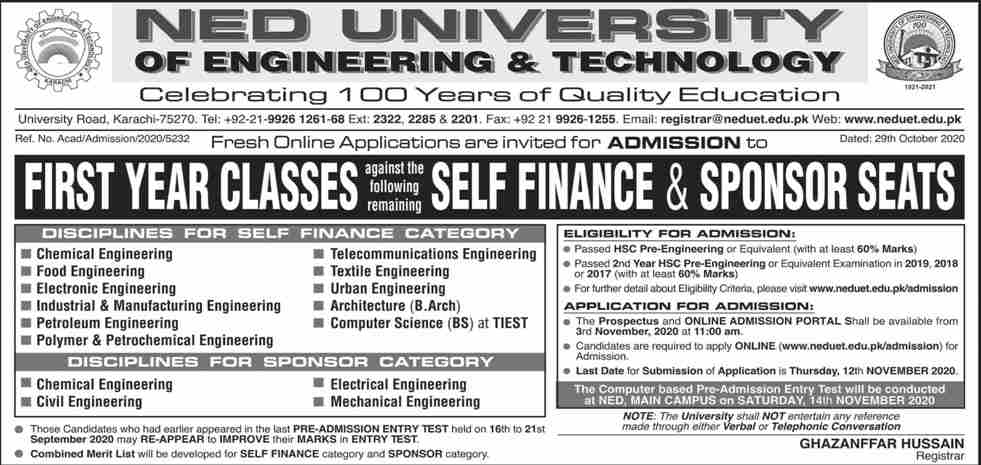 admission announcement of Ned University Of Engineering & Technology