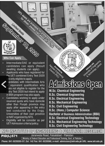 admission announcement of Nfc Institute Of Engineering & Fertilizer Research