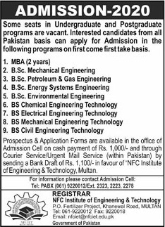 admission announcement of Nfc Institute Of Engineering & Technology