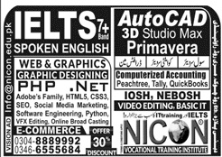 admission announcement of Nicon Group Of Colleges