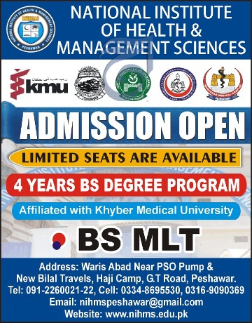 admission announcement of National Institute Of Health And Management Sciences