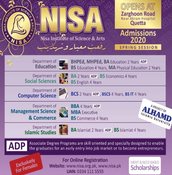 admission announcement of Nisa Institute Of Science & Arts