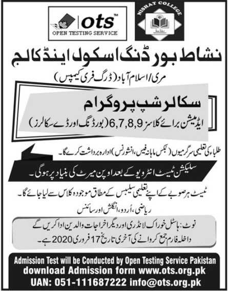 admission announcement of Nishat Residential College