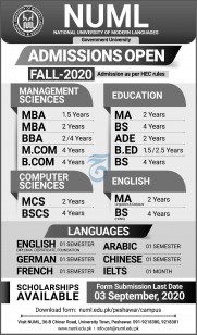 admission announcement of National University Of Modern Languages ( Peshawar Campus )