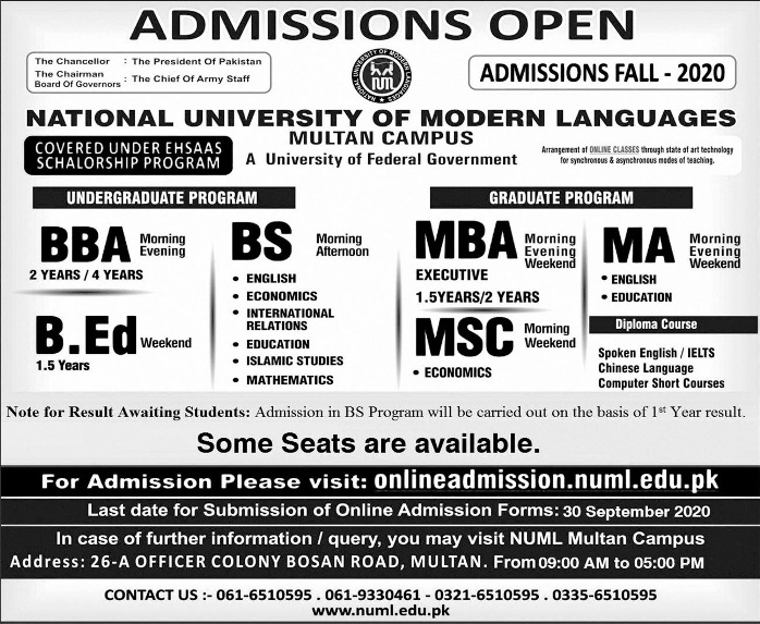 admission announcement of National University Of Modern Language ( Multan Campus )