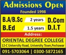 admission announcement of Oriental Degree College
