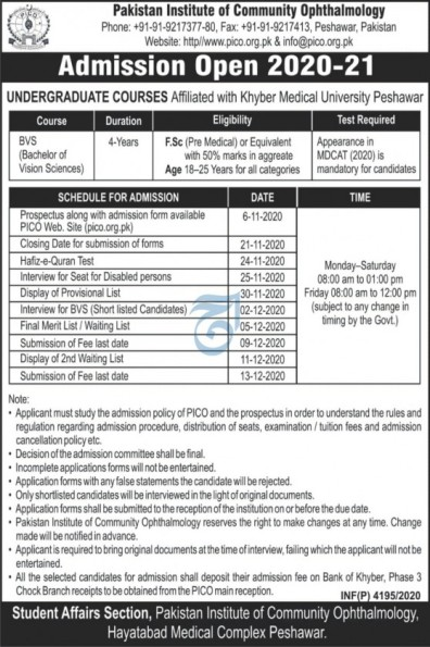 admission announcement of Pakistan Institute Of Community Ophthalmology