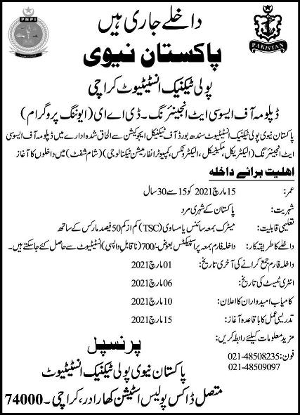 admission announcement of Pakistan Navy Polytechnic Institute
