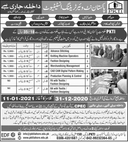 admission announcement of Pakistan Knitwear Training Institute