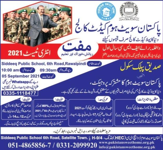 Pakistan Sweet Home Cadet College PSHCC Islamabad INTERMEDIATE / A-LEVEL  Admission 2021 Last date Dealine