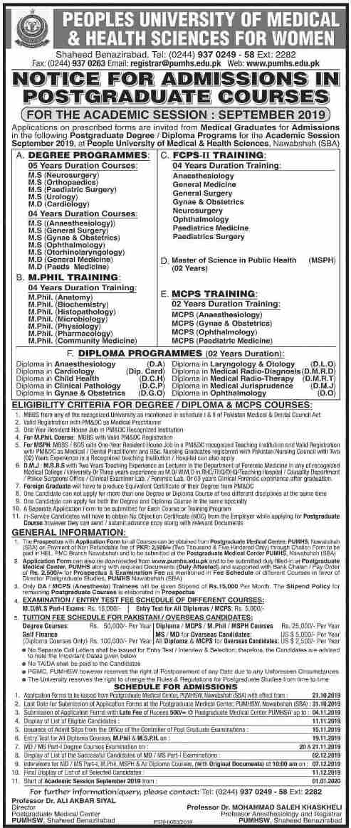 admission announcement of Peoples University Of Medical And Health Sciences For Women