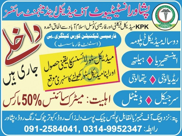 admission announcement of Peshawar Institute Of Medical And Management Sciences