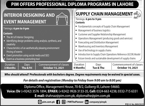 admission announcement of Pakistan Institute Of Management