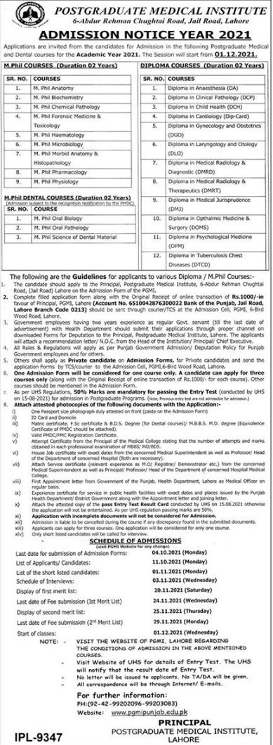 admission announcement of Postgraduate Medical Institute/lahore General Hospital