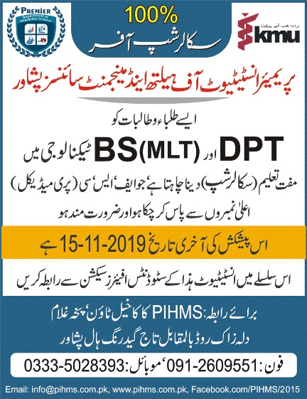 admission announcement of Premier Institute Of Health And Management Sciences