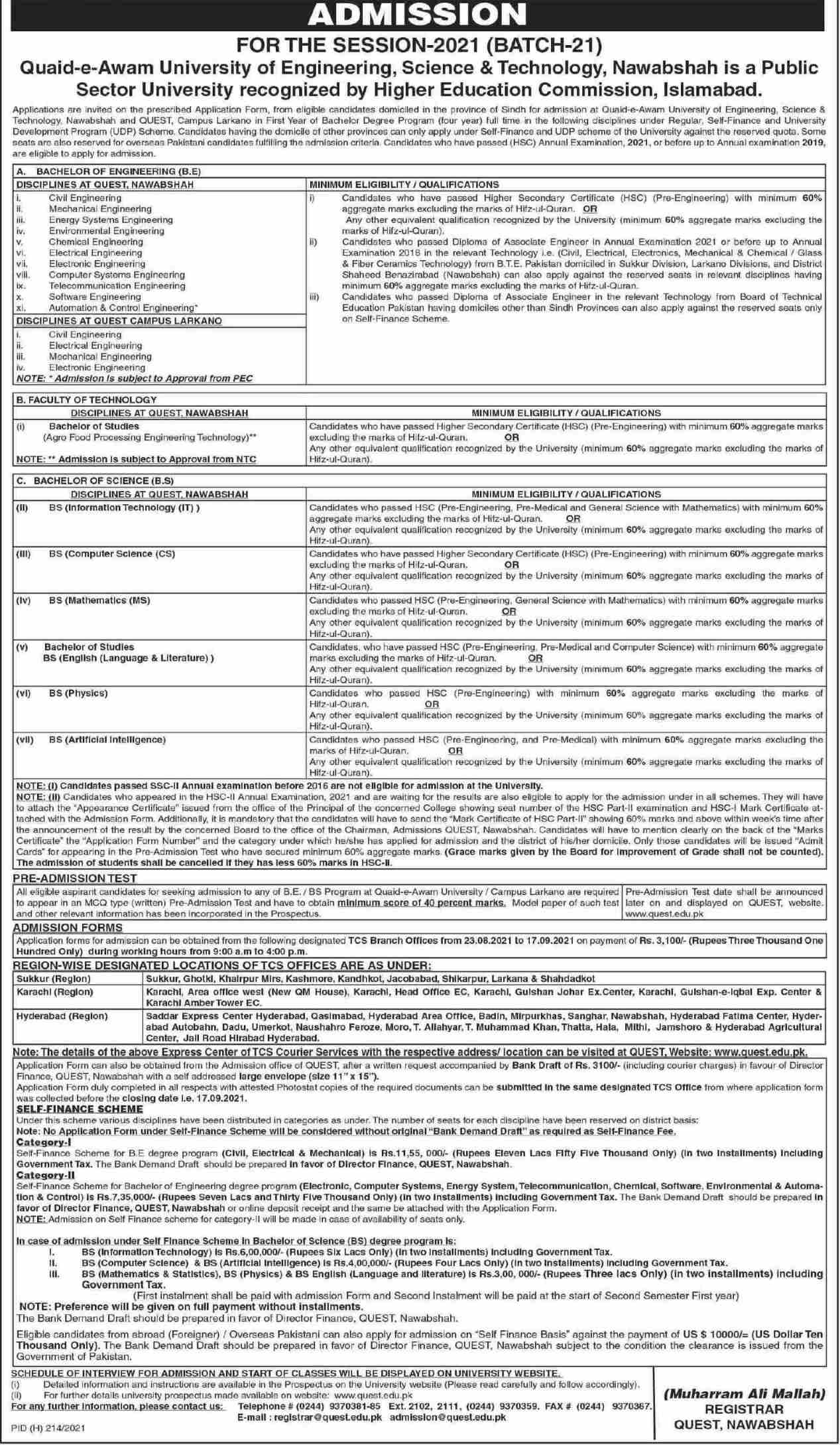 admission announcement of Quaid-e-awam University Of Engineering, Sciences & Technology