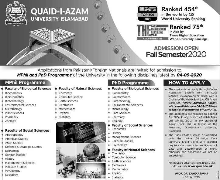 admission announcement of Quaid-e-azam University