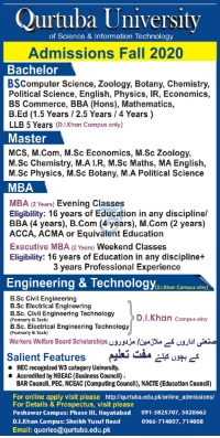 admission announcement of Qurtuba University Of Science & Information Technology