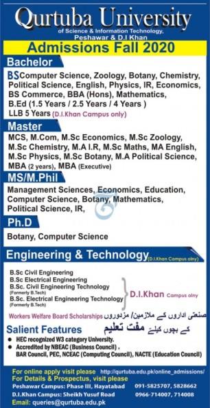 admission announcement of Qurtuba University Of Science & Technology [di Khan]