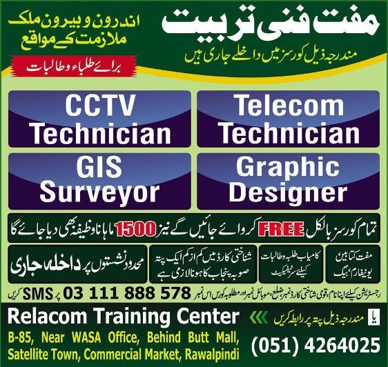 admission announcement of Realcom Training Center