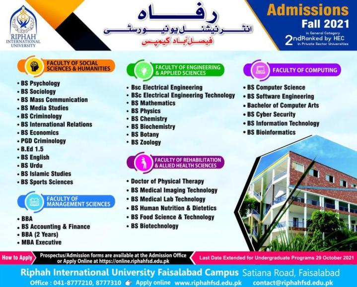 admission announcement of Riphah International University, Faisalabad Campus