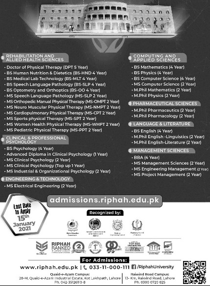admission announcement of Riphah International University Lahore