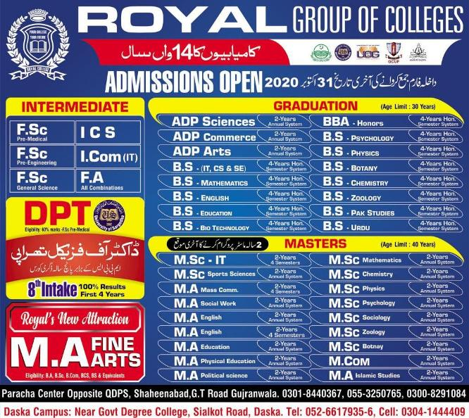 admission announcement of Royal Gorup Of Colleges