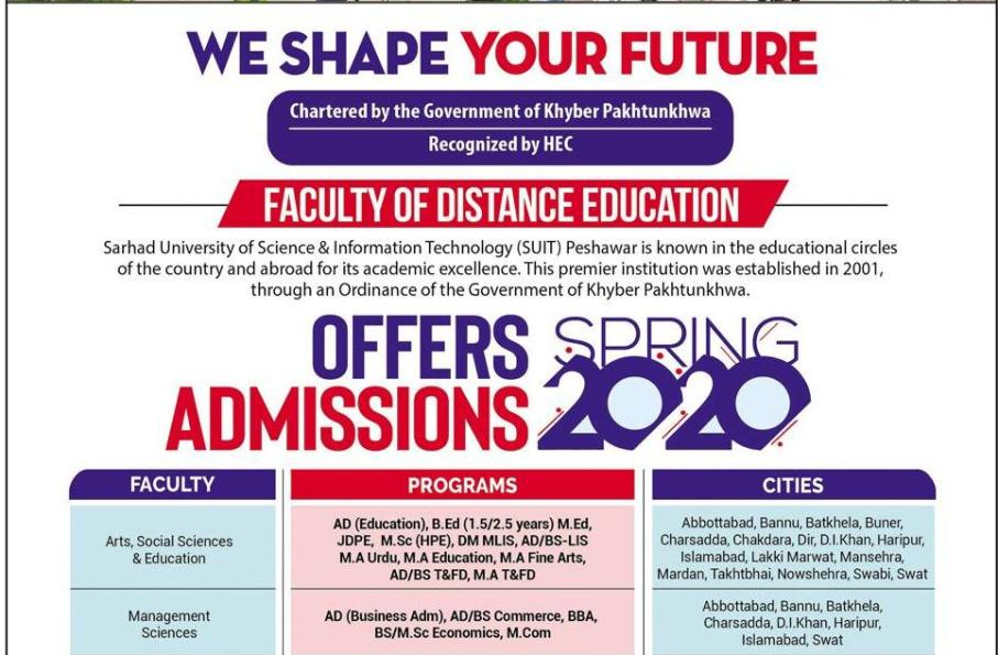 admission announcement of Sarhad University Of Science & Information Technology