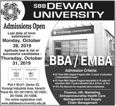 admission announcement of Shaheed Benazir Bhutto Dewan University
