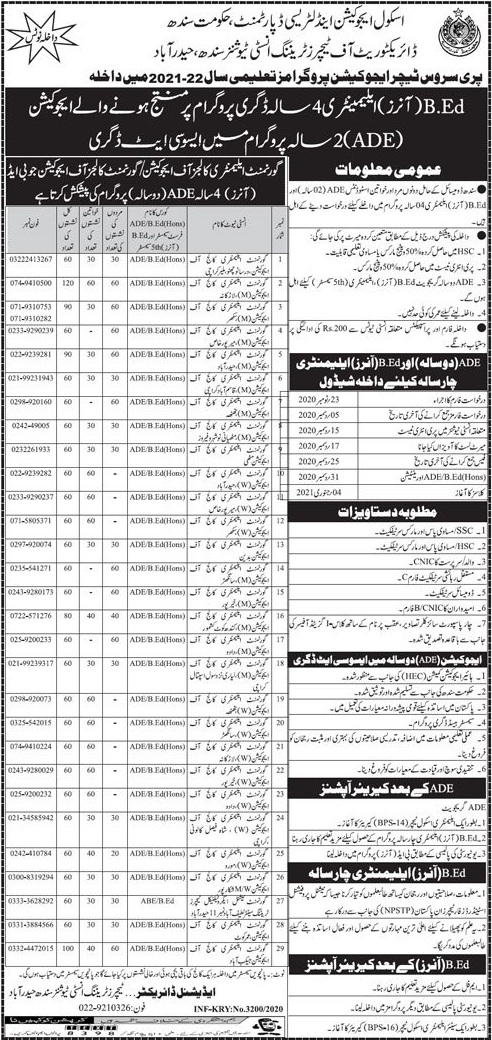 admission announcement of Government Elementary College Of Education, Sano Channo, Malir