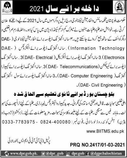 admission announcement of Balochistan Institute Of Information Technology And Management Scinces